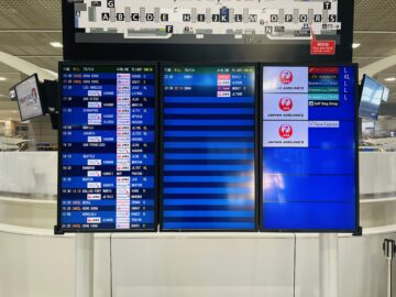 Narita to Doha